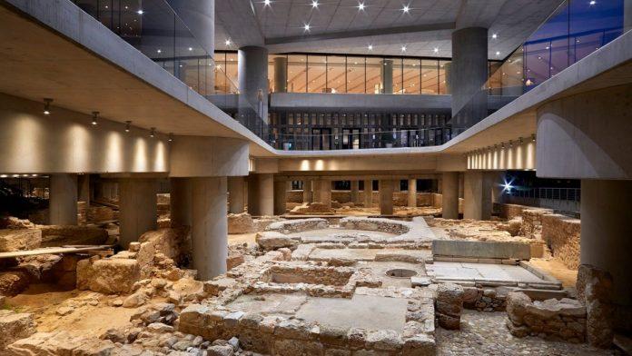 Akropolisz Múzeum