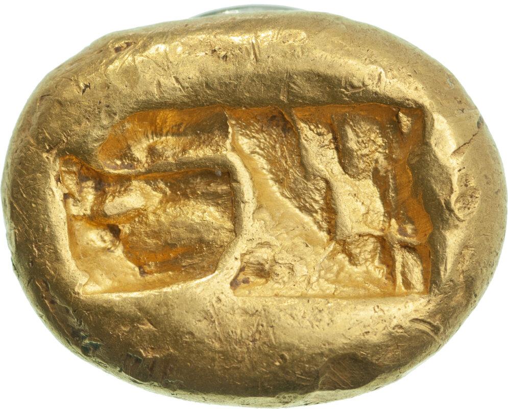 Kroiszosz érme - forrás: MNM