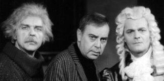 Tomanek Nándor, Várkonyi Zoltán, Darvas Iván, A fizikusok című előadáson, 1965, Vígszínház. Fotó: Keleti Éva / Forrás: Vígszínház Archívum