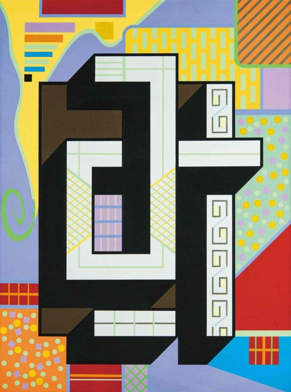 Bak Imre: Geometrikus kalligráfia - forrás: Virág Judit Galéria