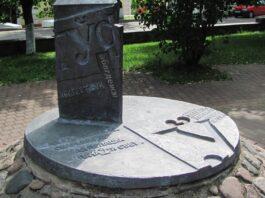 A belarusz ábécé Ў (hangsúlytalan u) betűjének állított emlékmű Polockban