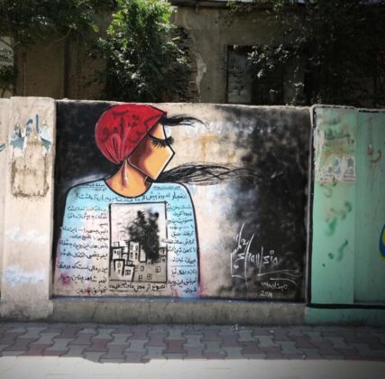 Shamsia Hassani graffitijei- forrás: www.shamsiahassani.net/