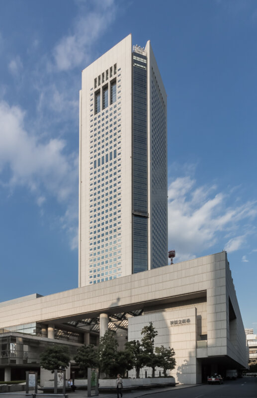Tokió Opera City